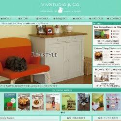 リニューアルホームページのご紹介(Viv Studio様)